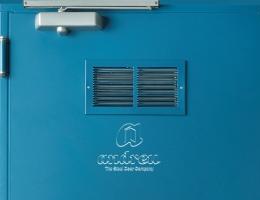 accesorio rejilla intumescente puerta metalica batiente cortafuegos andreu